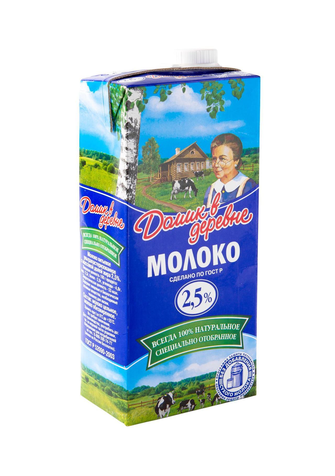 Молоко Домик в деревне ультрапастеризованное 2,5% 950 гр
