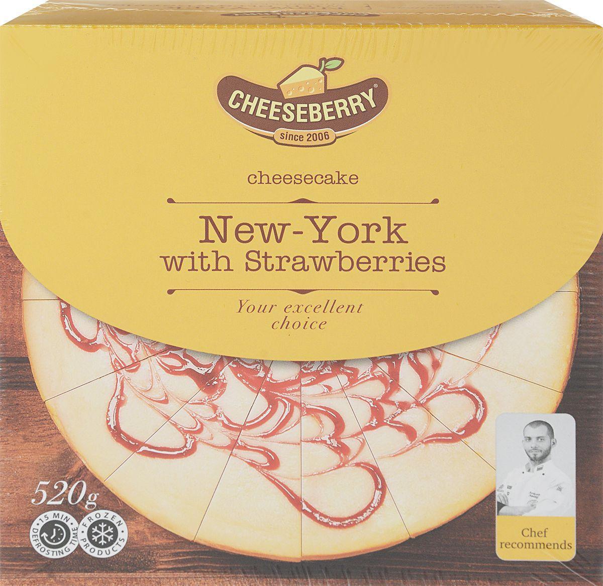 Чизкейк Cheeseberry New-York