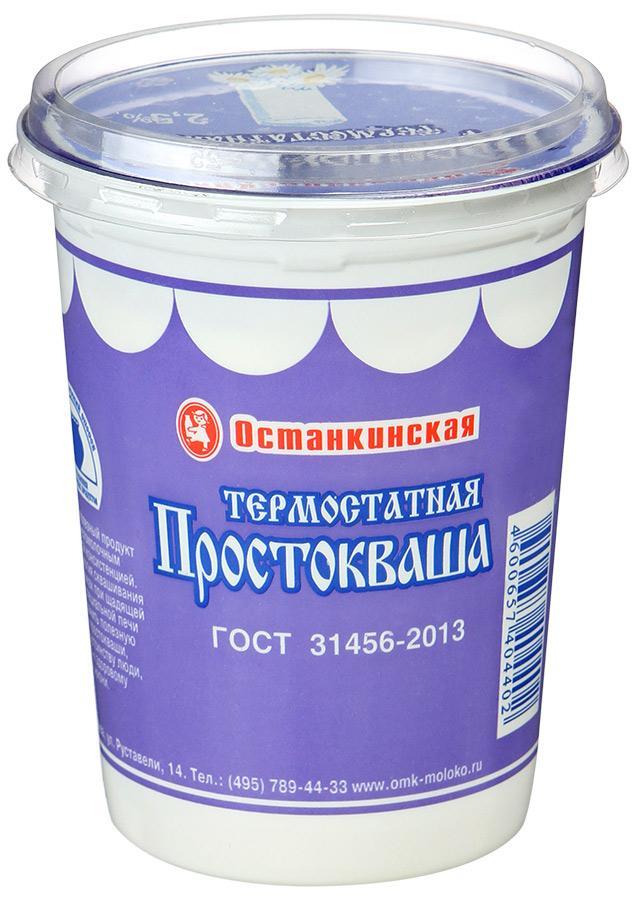 Простокваша Останкинский МК 2,5% 450г