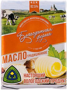 Масло Традиционное 82,5% ЧМК