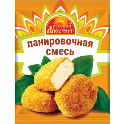 Приправа Русский аппетит панировочная смесь