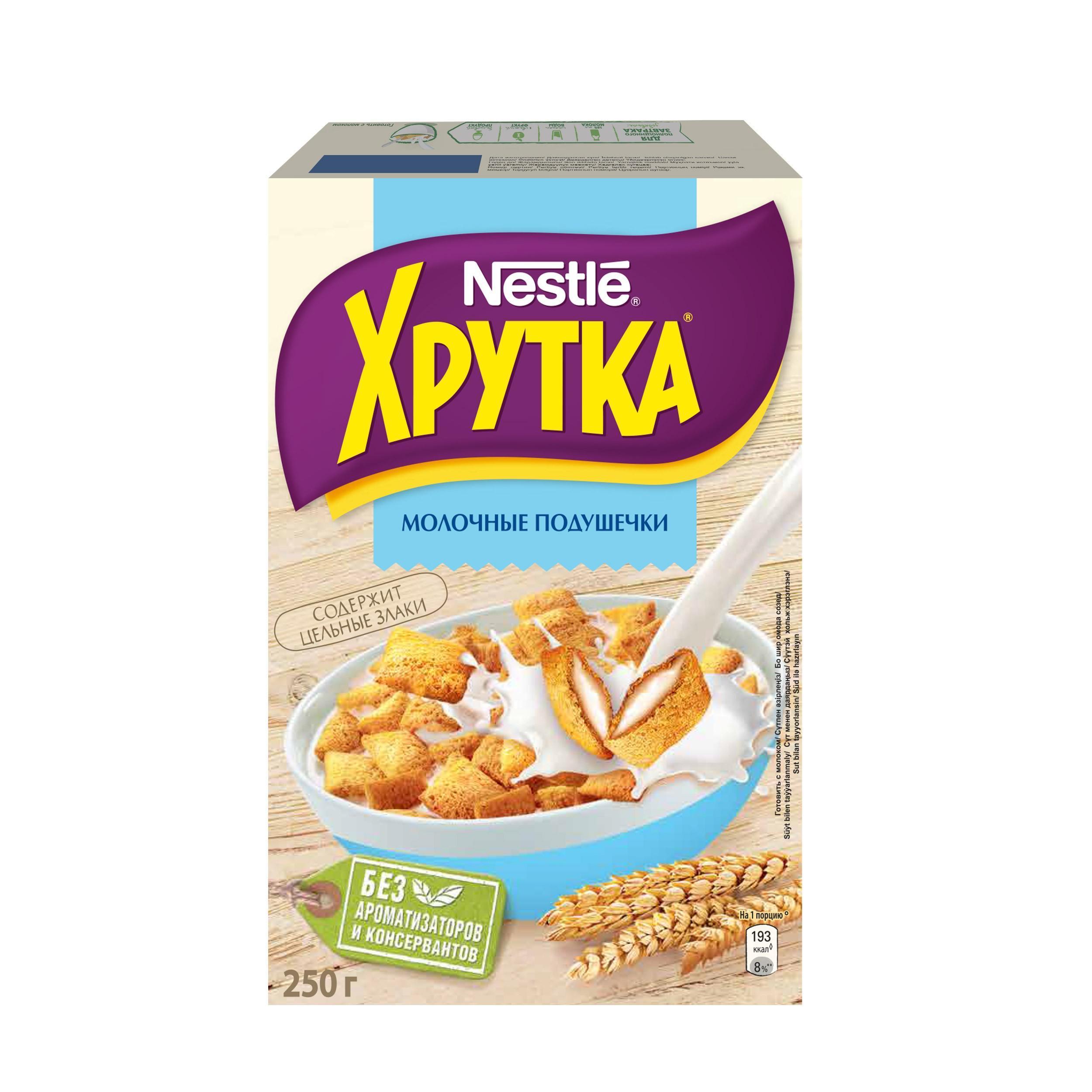 Готовый завтрак Хрутка Nestle молочные подушечки 250 г