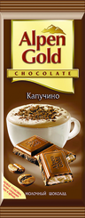 Шоколад Alpen Gold Молочный Каппучино
