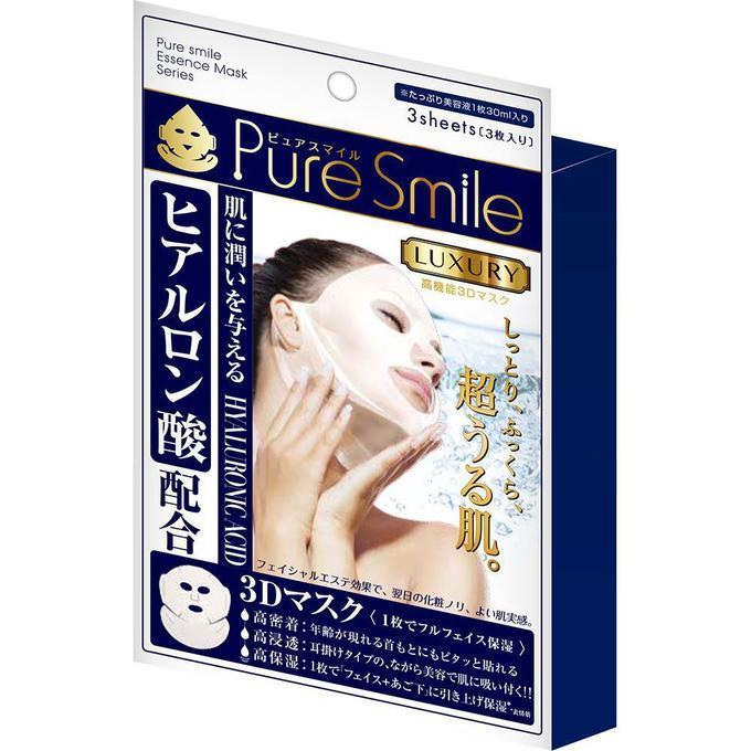 Маска Pure Smile Luxury 3D Mask для лица глубокоувлажняющая с гиалуроновой кислотой, арбутином, коллагеном и экстрактом портулака 3 шт.