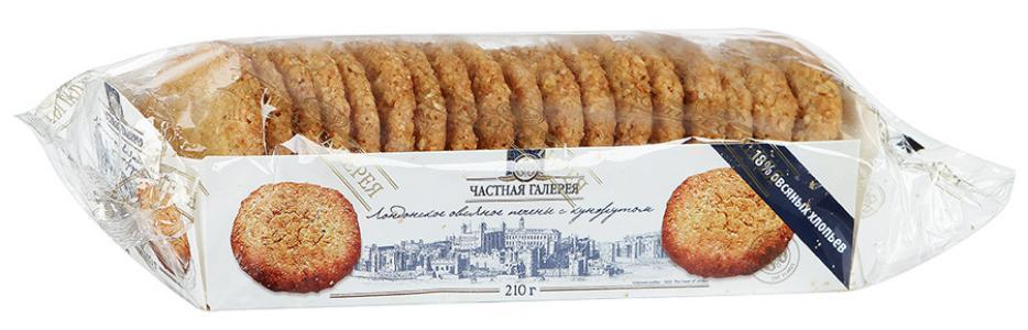 Печенье Частная Галерея Лондонское овсяное с кунжутом