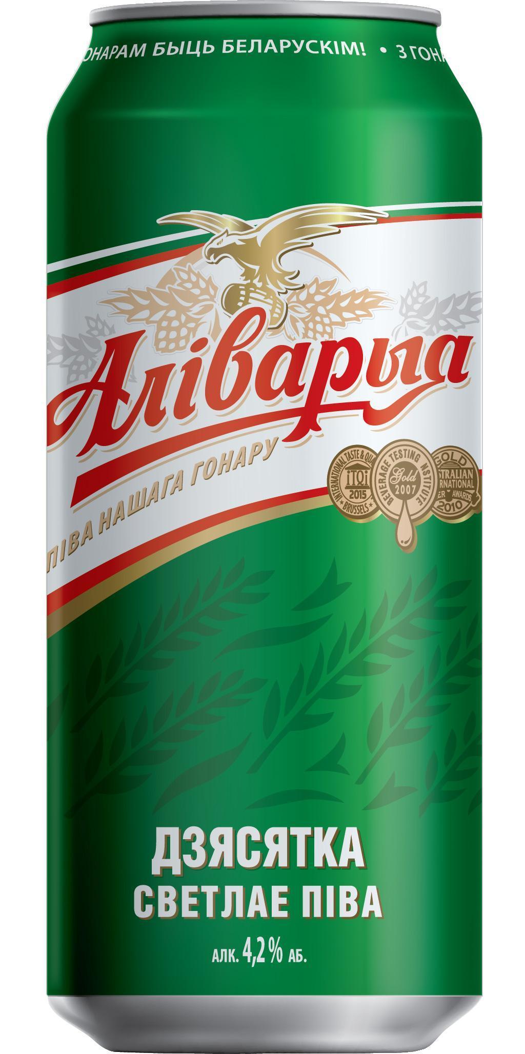 Пиво Аливария Десятка светлое  4,2%