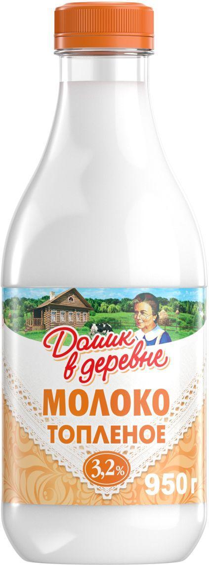 Молоко Домик в деревне топленое пастеризованное 3,2%