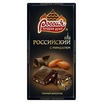Шоколад Россия Щедрая Душа тёмный с миндалём 90 гр.