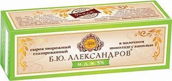 Сырок творожный глазированный Б.Ю.Александров в молочном шоколаде с ванилью 5%