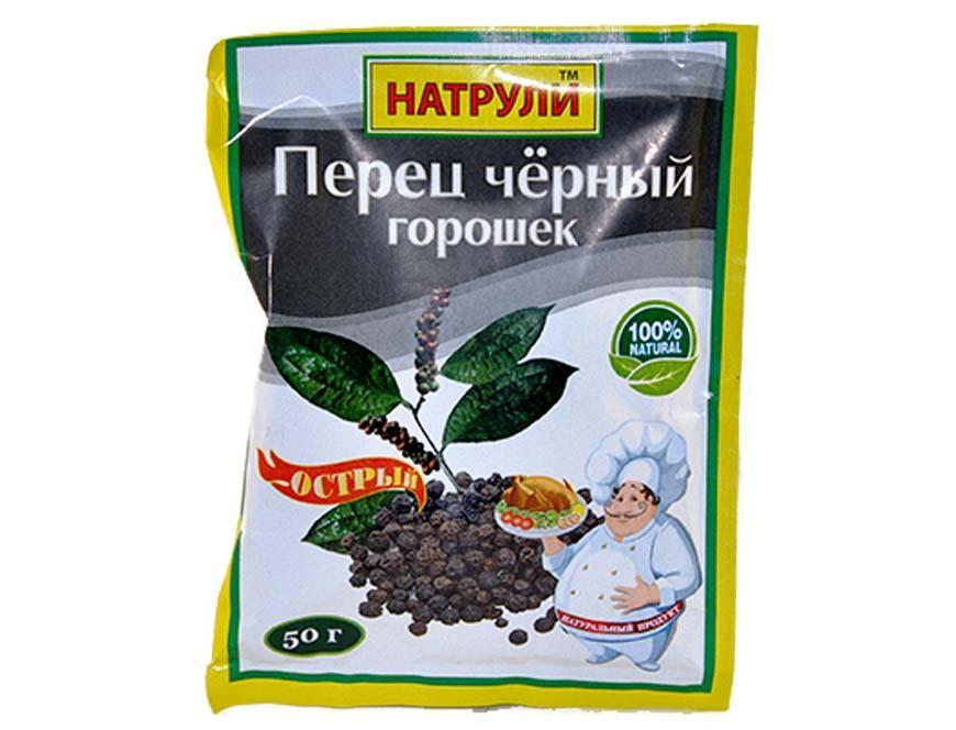 Приправа Натрули Перец черный горошек