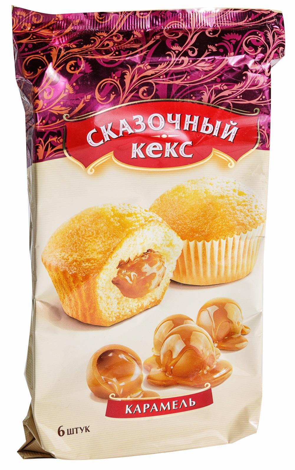 Кекс Сказочный Мини-маффин Карамельный крем 6шт.