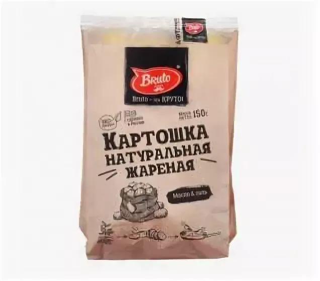 Картошка Bruto жареная с солью