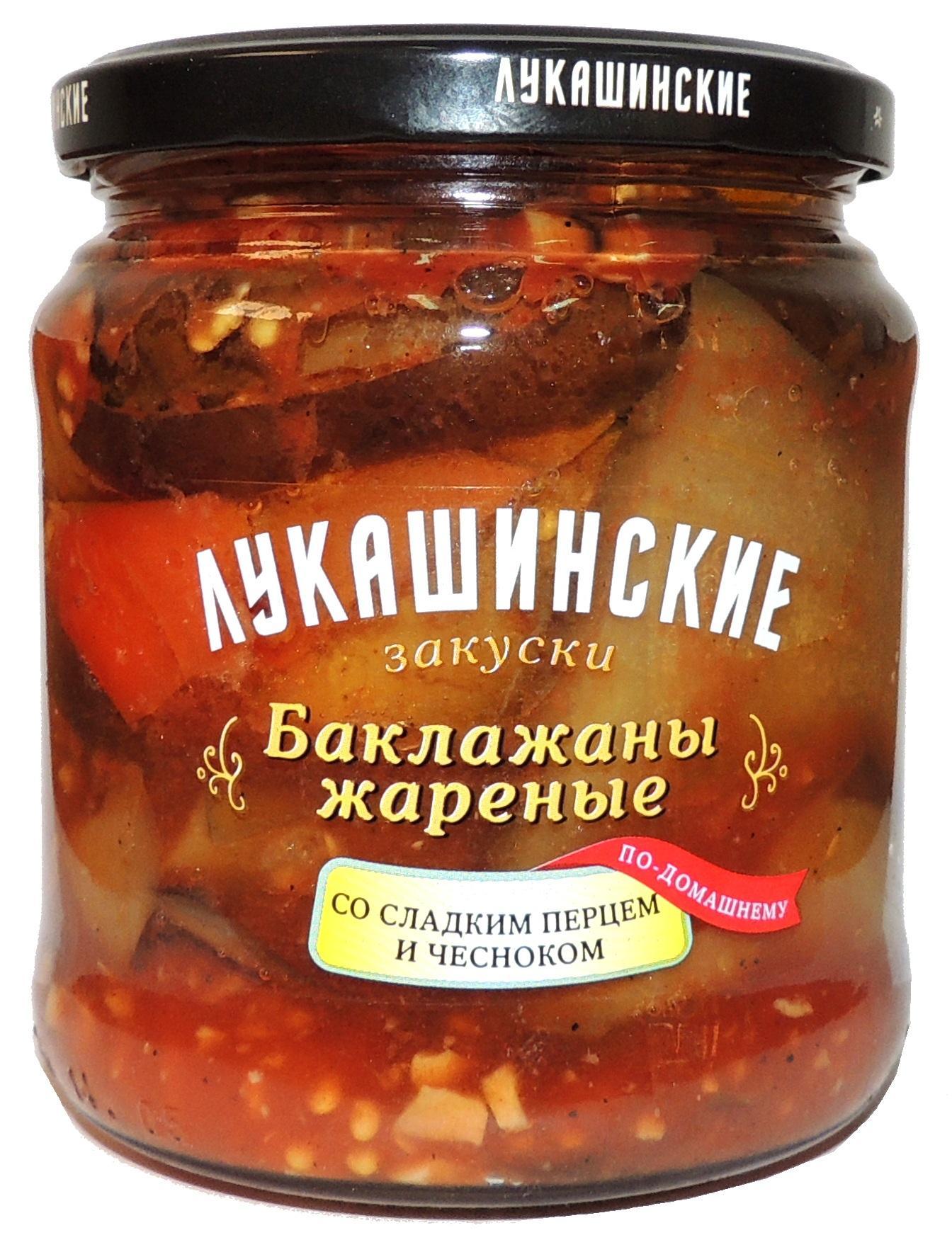 Баклажаны Лукашинские Жареные со сладким перцем и чесноком По-домашнему