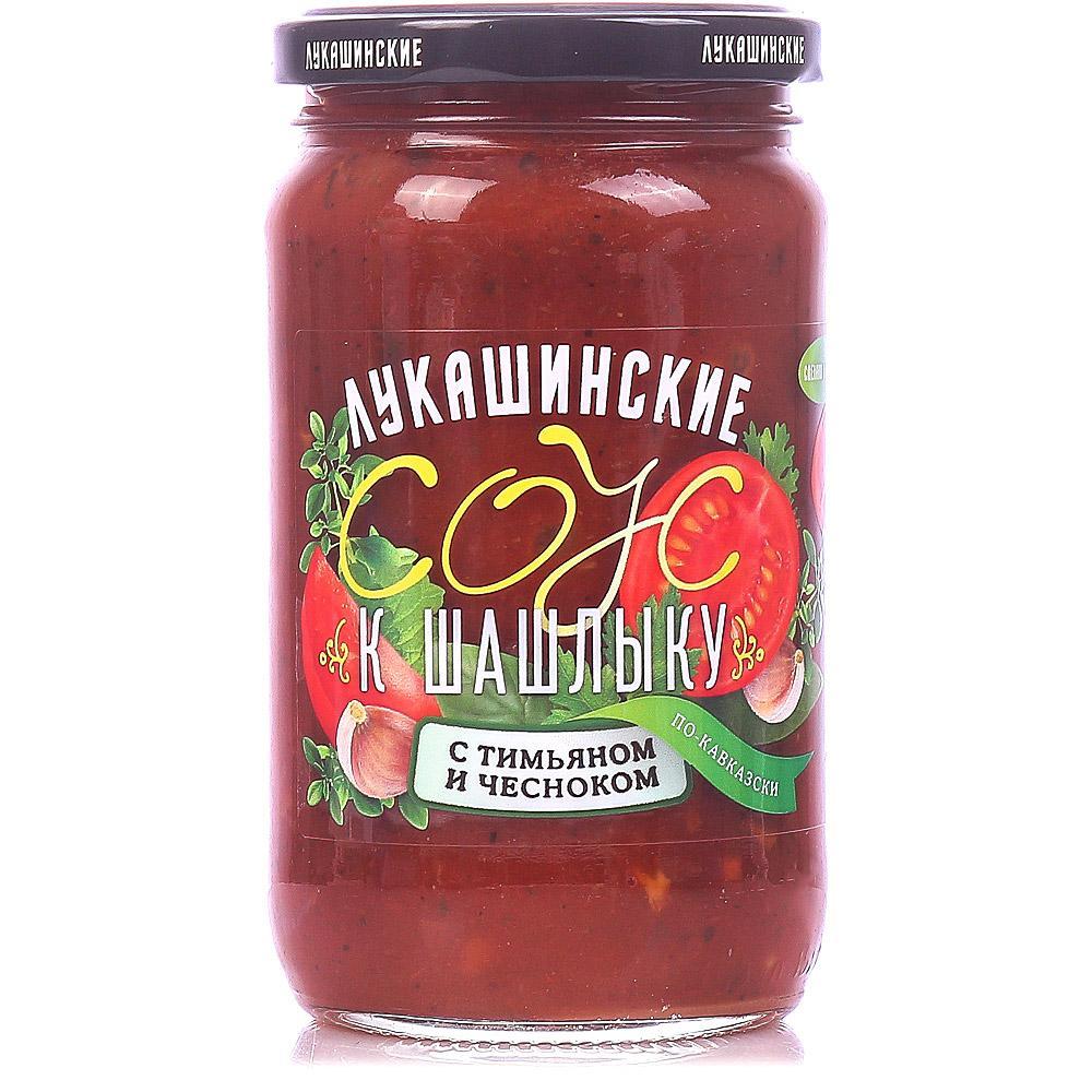 Соус Лукашинские К шашлыку с тимьяном и чесноком По-кавказски