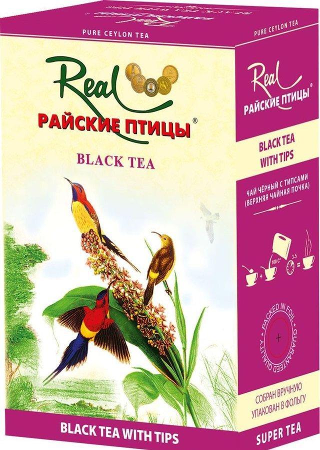 Чай черный Real райские птицы FBOP с типсами