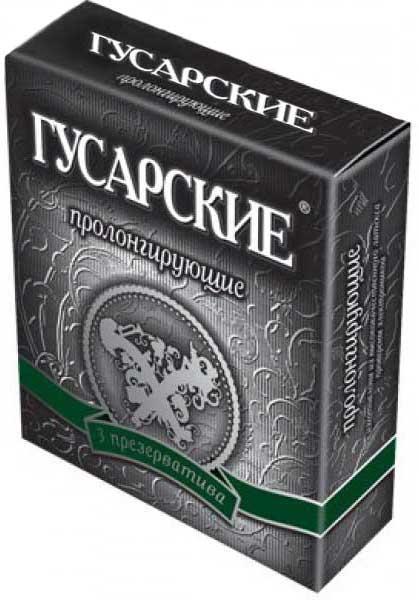 Презервативы Гусарские Пролонгирующие 3шт.