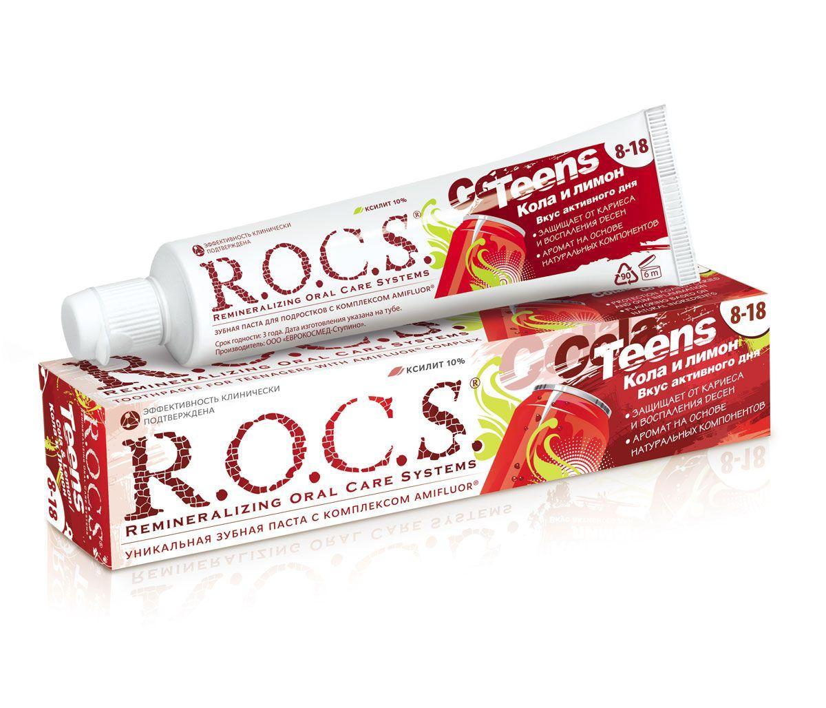 Зубная паста R.O.C.S Тeens Вкус активного дня Кола и Лимон