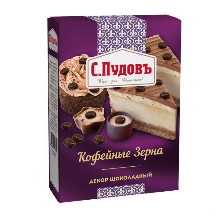 Декор С.Пудовъ Шоколадный Кофейные зерна