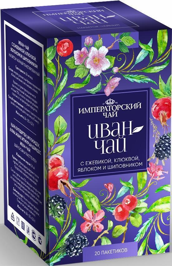 Чай Императорский Иван-Чай с ежевикой, клюквой, яблоком и шиповником 30 гр