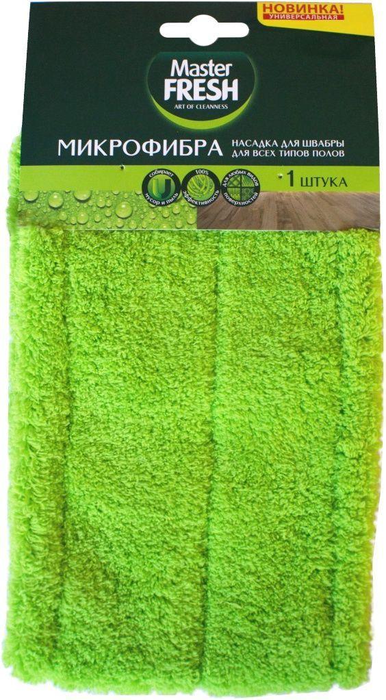 Насадка Master FRESH для швабры флеттер цвет зеленый