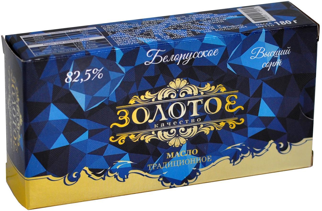 Масло Золотое качество традиционное 82,5%