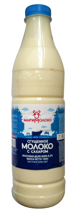 Сгущенное молоко Маримолоко С сахаром 8,5%