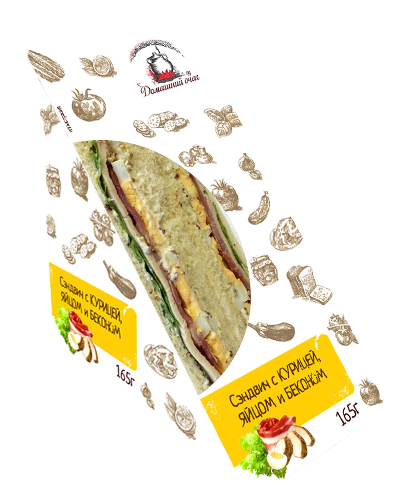 Сэндвич Домашний очаг С курицей яйцом и беконом