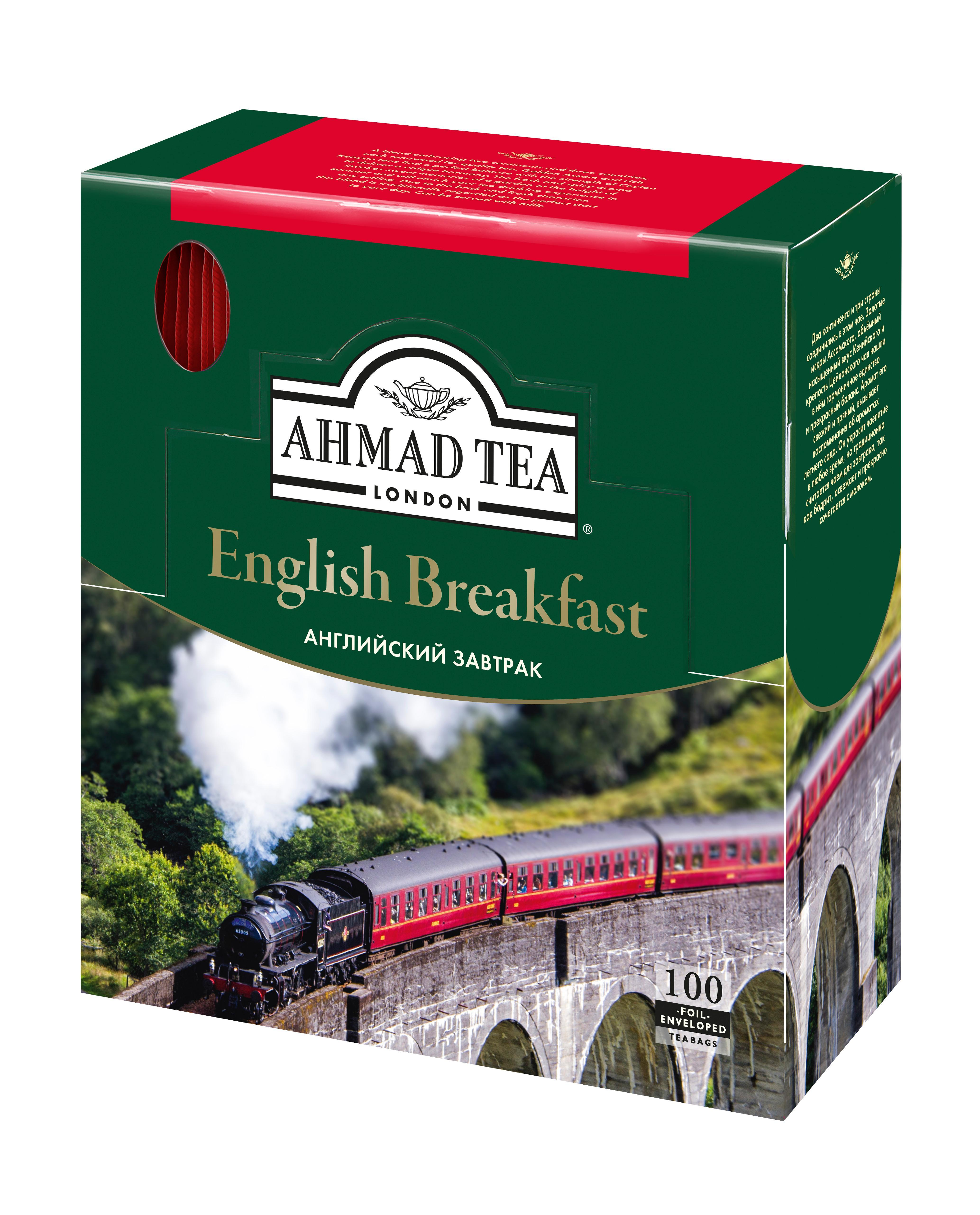 Чай Ahmad Tea English Breakfast черный в пакетиках