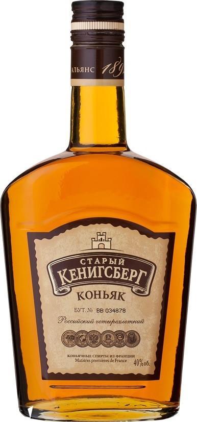 Российский Коньяк Старый Кенигсберг четырехлетний 40%