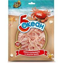 Мясо кальмара 5 Океан Со вкусом краба