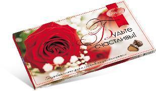 Набор конфет Шоколадные традиции Будьте счастливы, 200 гр., картонная коробка