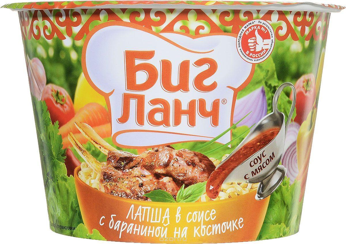 Лапша в соусе Биг Ланч с бараниной на косточке