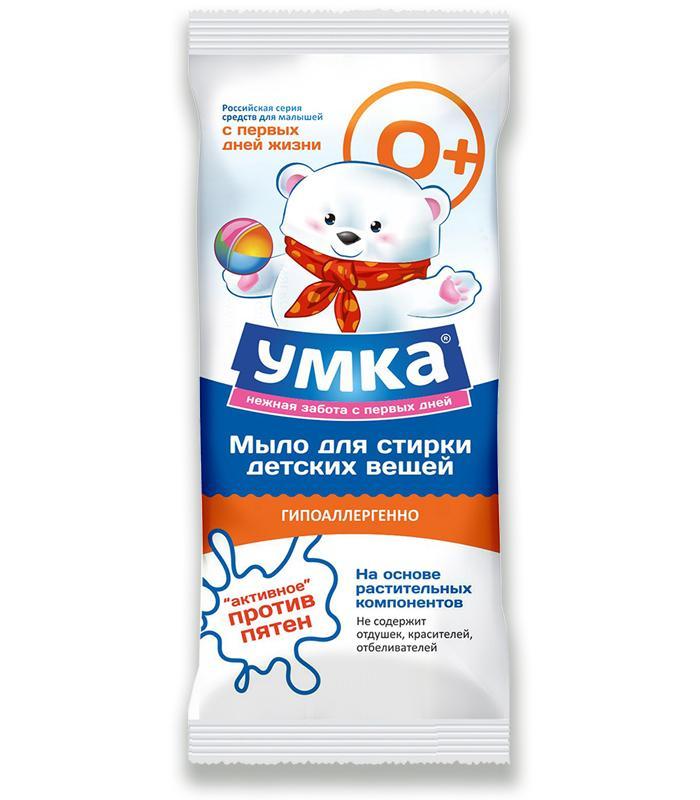 Мыло Умка Для стирки детской одежды активное против пятен