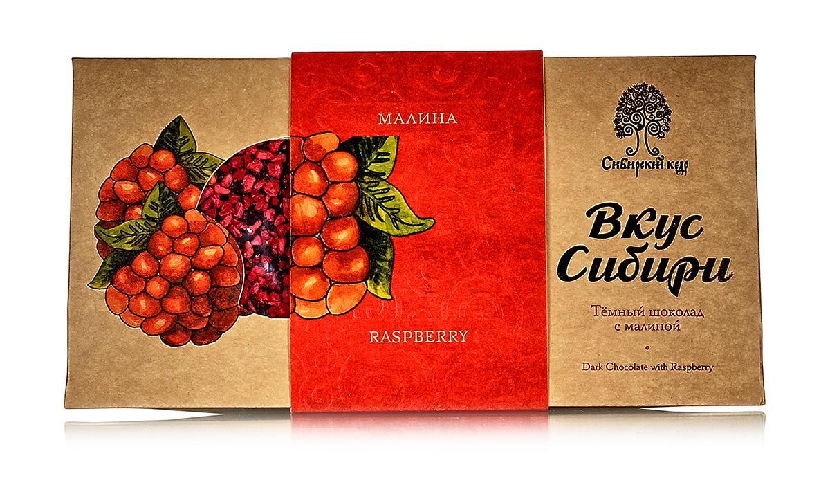 Шоколад Сибирский Кедр Вкус Сибири темный с малиной