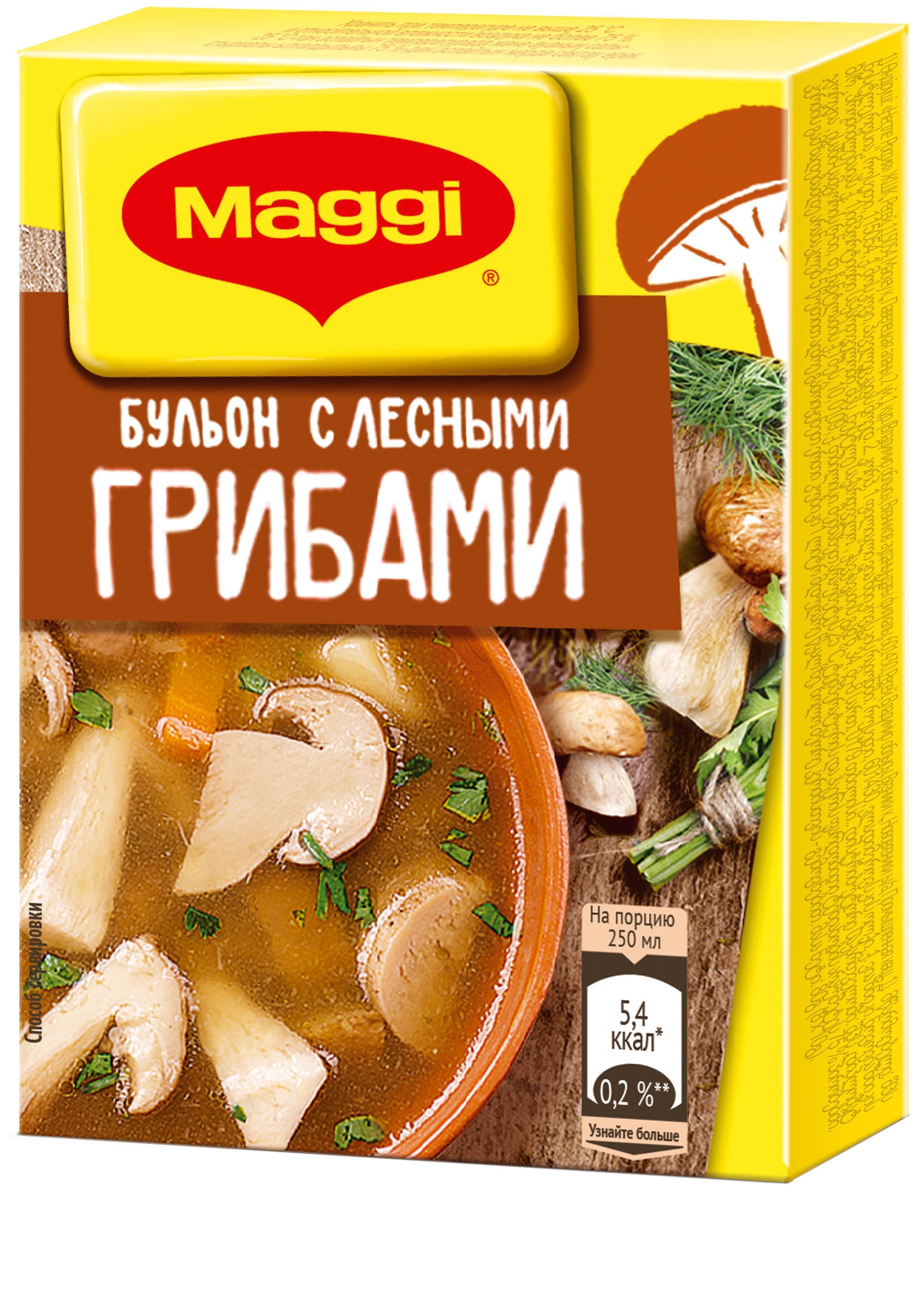 Бульон Maggi С лесными грибами 48шт.