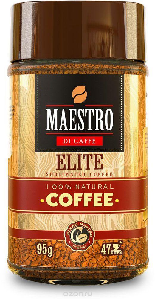 Кофе Maestro Di Caffe Elite растворимый 95 гр