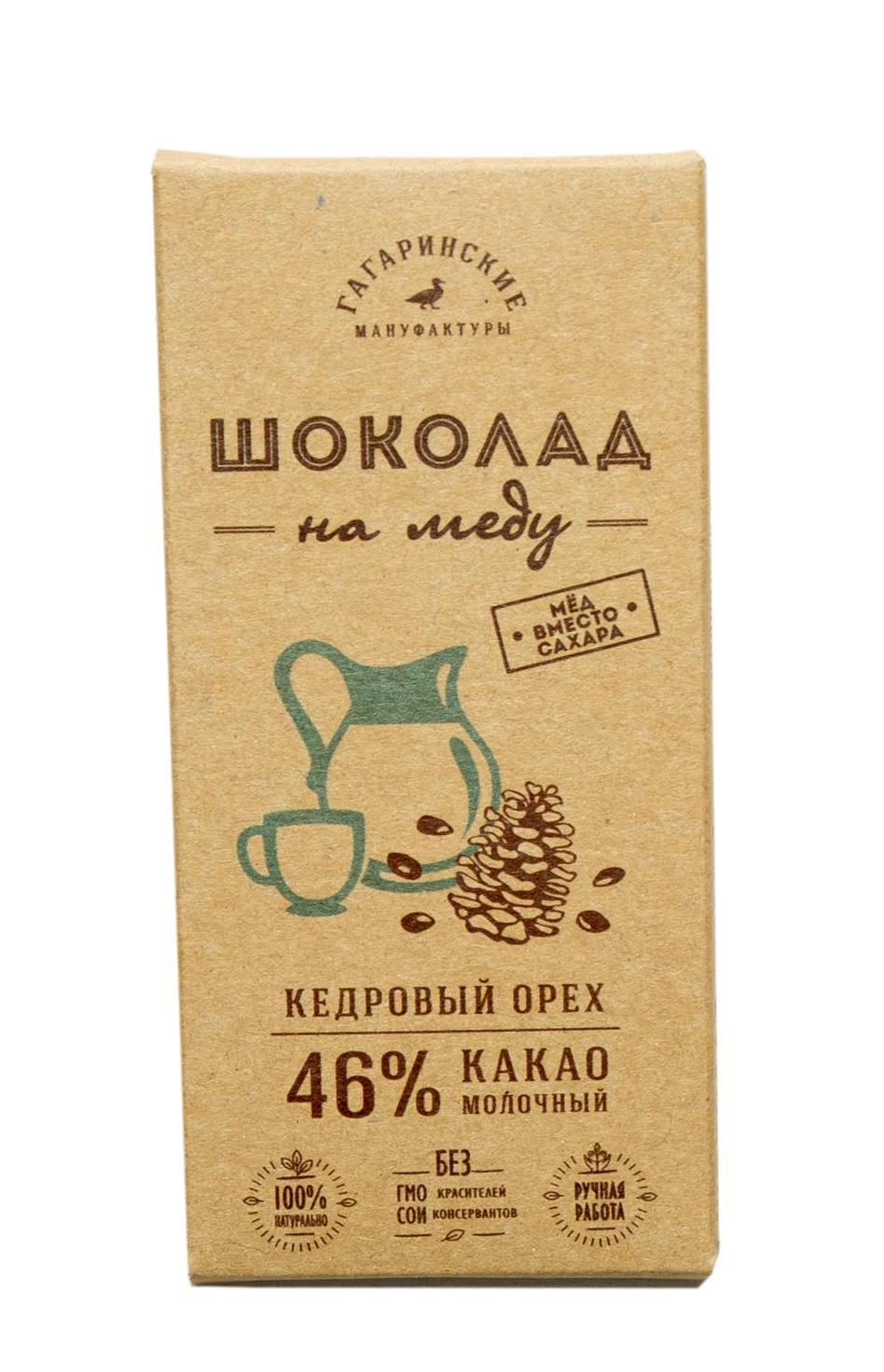 Шоколад Шоколад На Меду Молочный 46% какао С Кедровым Орехом