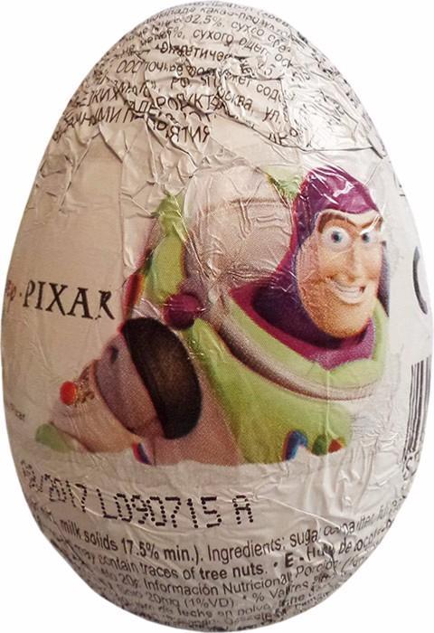 Яйцо шоколадное Zaini с сюрпризом 20 г.