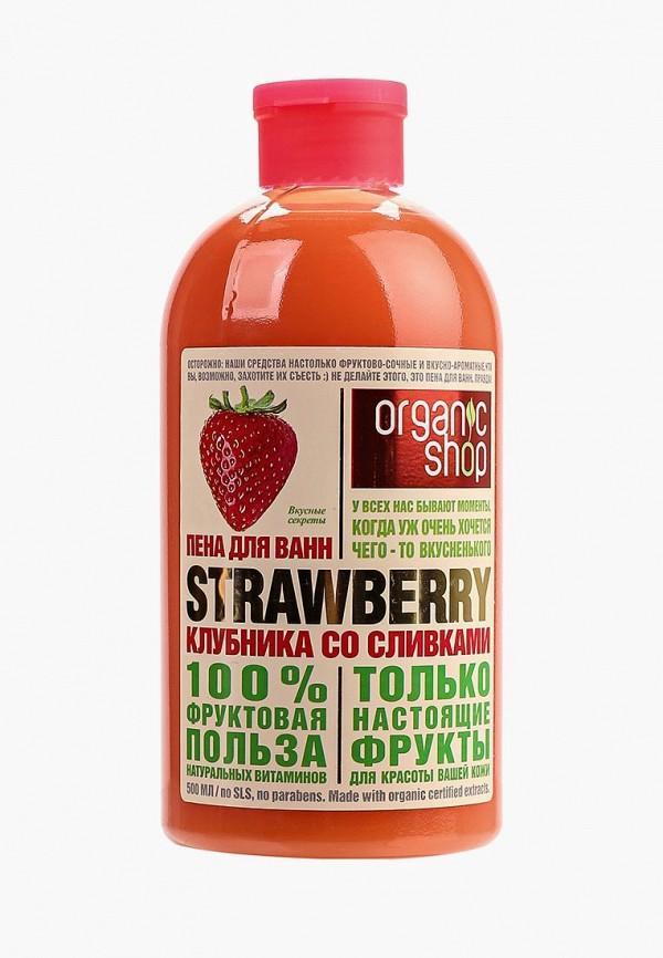 Пена Organic Shop для ванн тропический манго