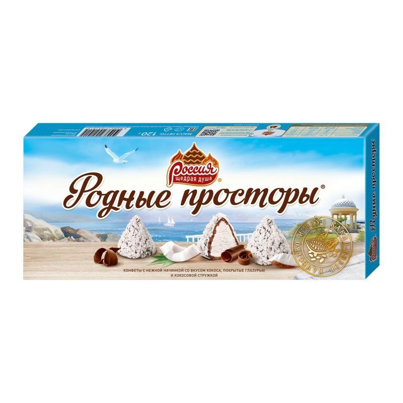 Конфеты Россия щедрая душа Родные просторы с кокосом 120 г.