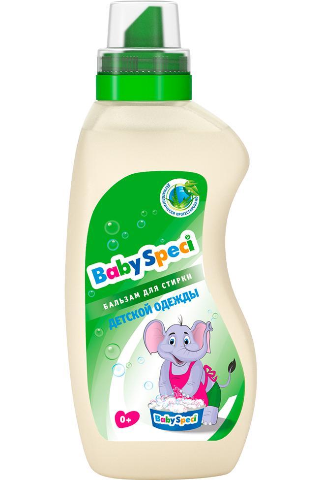 Бальзам BabySpeci для стирки BabySpeci детской одежды