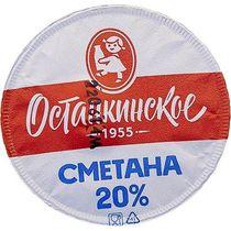 Сметана Останкинское 1955 20%