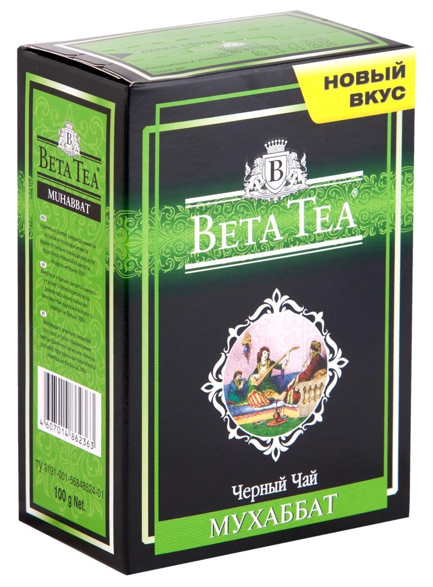 Чай Beta Tea Мухаббат листовой