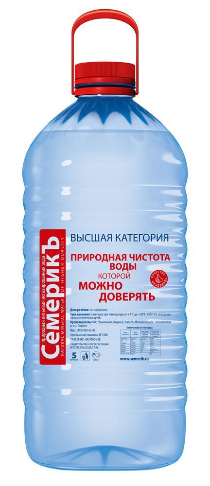 Вода минеральная негазированная Семерикъ 5 л.