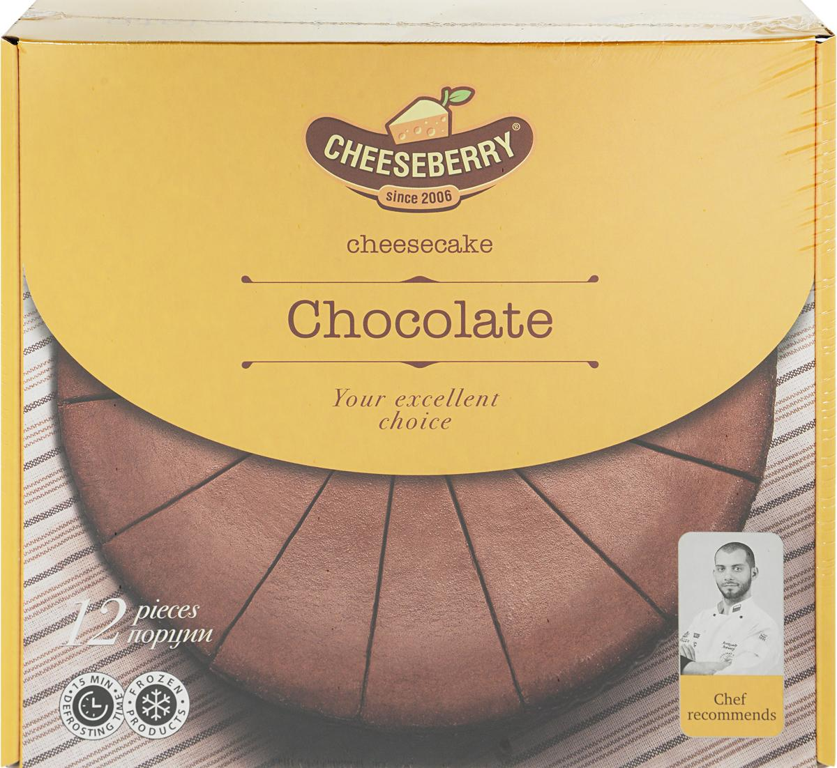 Чизкейк Cheeseberry New York Chocolate 12 порций