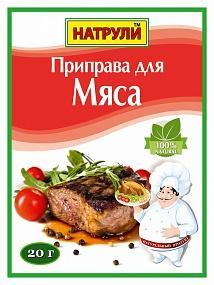 Приправа Натрули для мяса