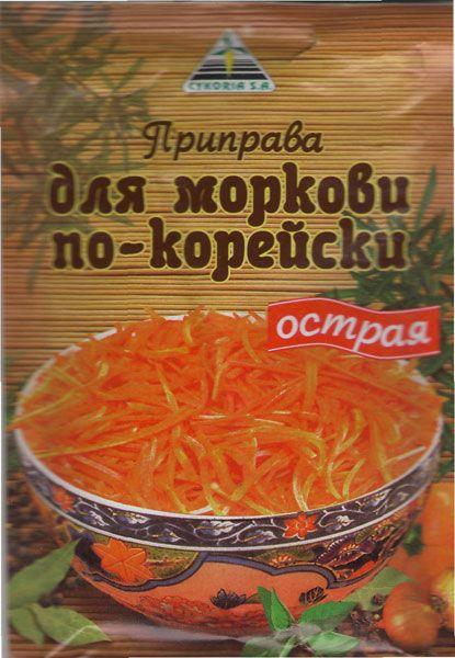 Приправа Cykoria для моркови по-корейски