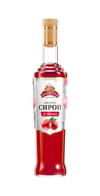 Сироп Империя Джемов клюква сахарный