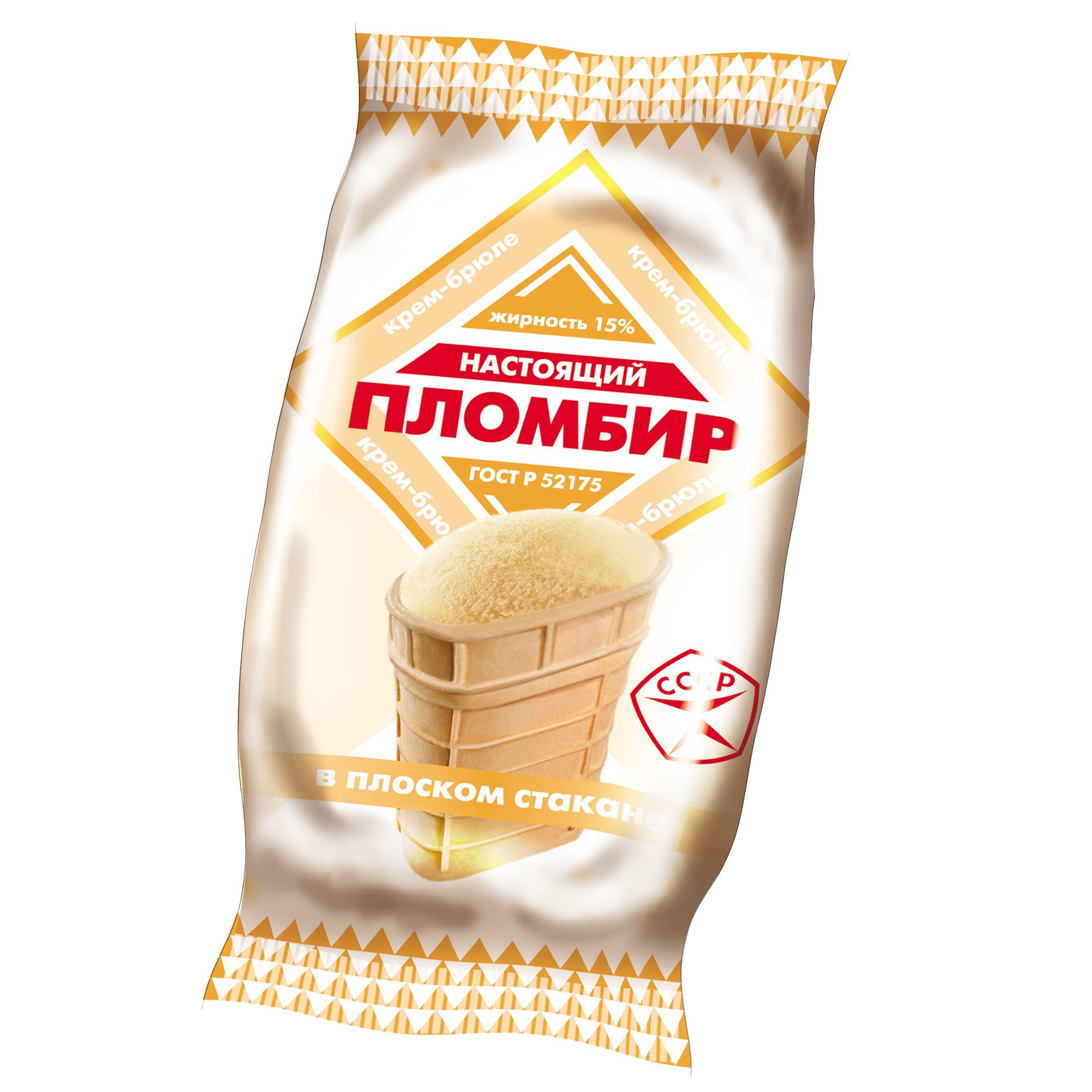 Мороженое Стакан плоский крем-брюле, КОЛИБРИ