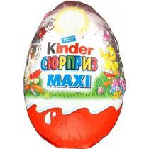Яйцо Kinder Surprise Maxi шоколадное